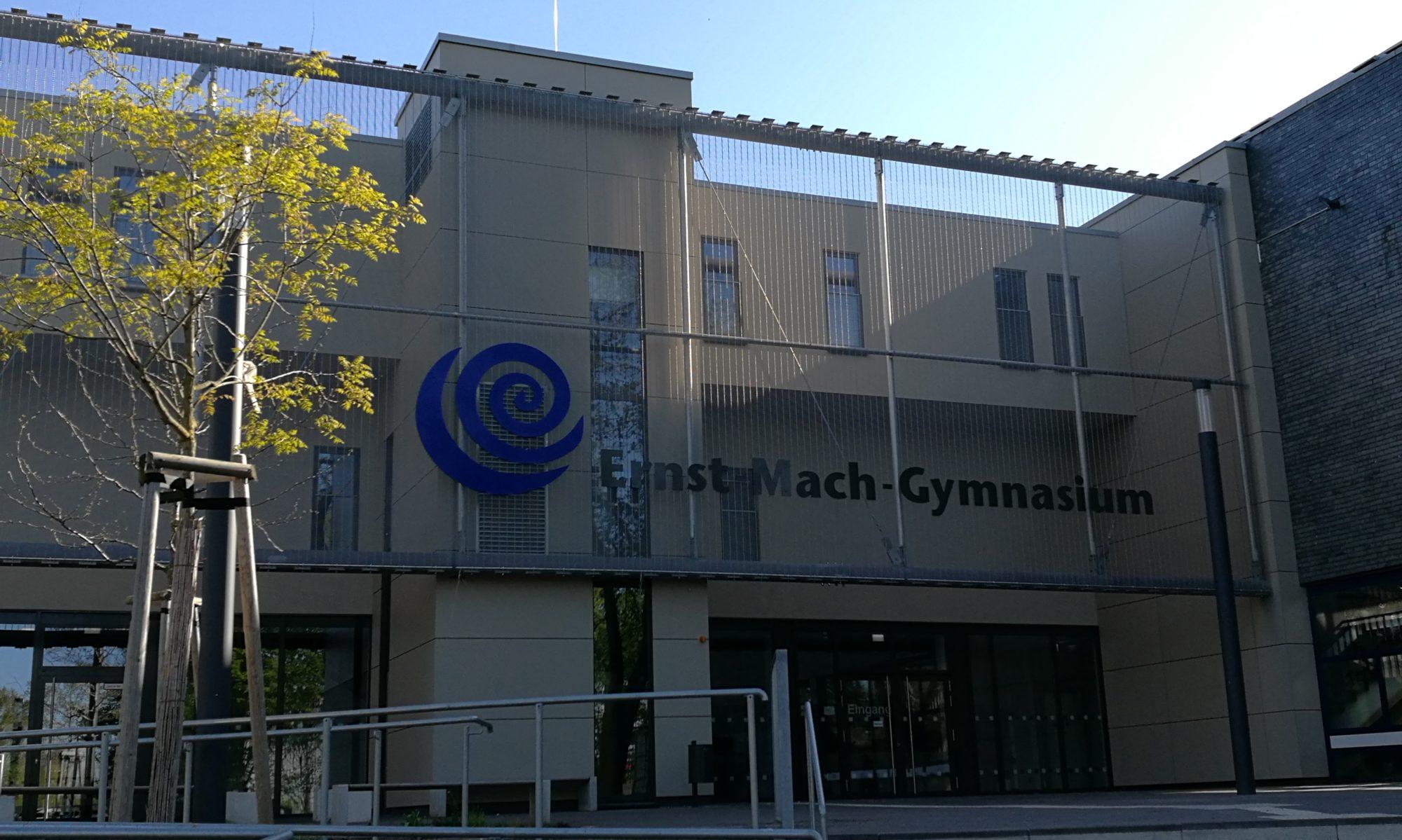 Förderverein EMG Hürth